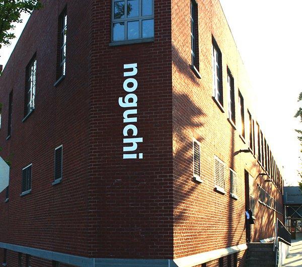 Kitchen Designer Jobs Long Island Ny: The Noguchi Museum : Experience LIC