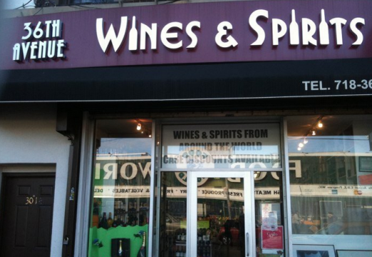 36th Ave. Wine and Spirits